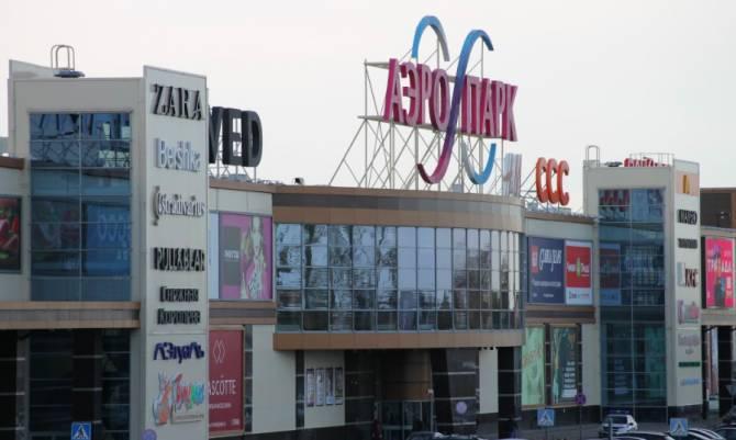 В Брянске из-за коронавируса частично закрылся ТРЦ «Аэропарк»
