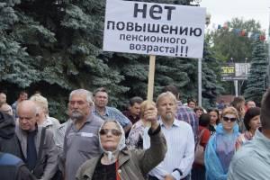 «Нас с вами обманули»: брянцам напомнили о «варварском законе» Единой России