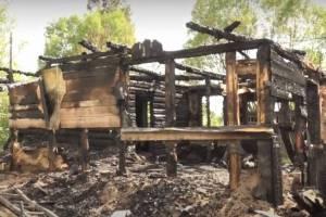 Полиция возбудила уголовное дело из-за сожженного дома в Ржанице