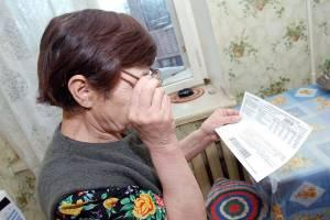 Пожилые брянцы получат 2,63 млн рублей компенсации за капремонт