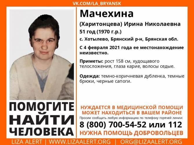 На Брянщине погибла пропавшая 51-летняя Ирина Мачехина