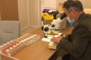 В Брянской области обнаружили миллион упаковок контрафактных сигарет