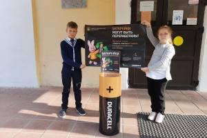 Брянские школьники начали сбор отработанных батареек