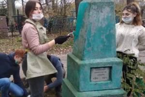 В Новозыбкове нашли могилу всемирно известного орнитолога Бёме