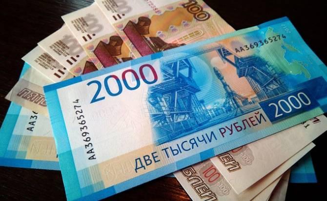 Брянцу выплатят 370 тысяч за умершего родственника