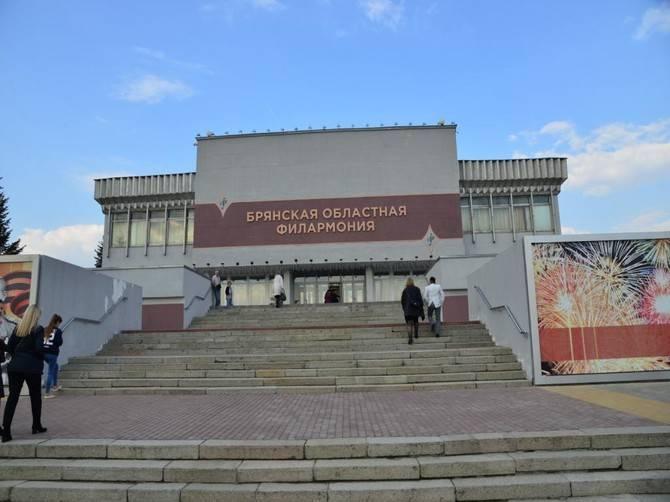 Брянцев позвали послушать на Набережной «Музыку нашей Победы»