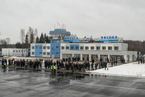 Парковка у брянского аэропорта оказалась вдвое дороже в сравнении с калужским