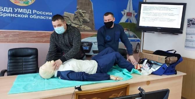 Сотрудником брянской ГАИ обучили первой медицинской помощи