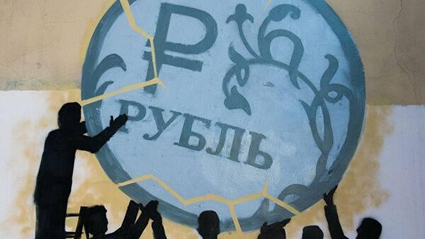 Брянцев обнадёжили укреплением рубля к концу года
