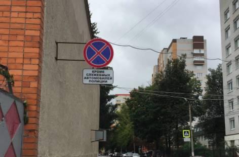 В Брянске институт и рекламное агентство незаконно захватили парковки
