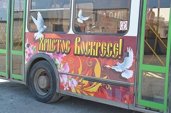 В Брянске к Пасхе увеличат время работы городского транспорта