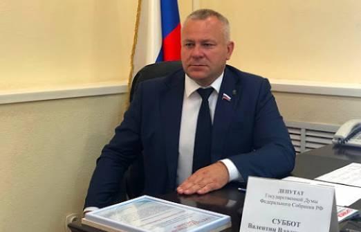 Единоросс Суббот извинился перед депутатами Брянской облдумы