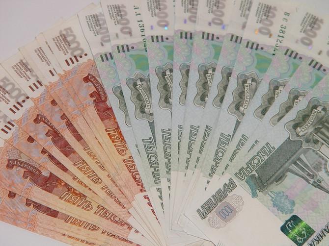 Проректор Брянского госуниверситета попалась на взятке в 220 тысяч рублей