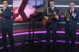 Брянский ансамбль Росгвардии выступил в студии «Городского»