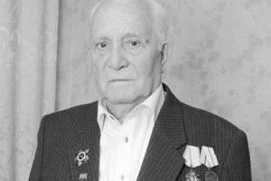 Скончался старейший житель Советского района Брянска