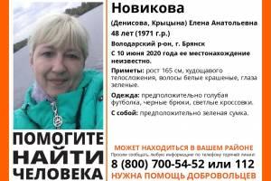 В Брянске ищут пропавшую Елену Новикову