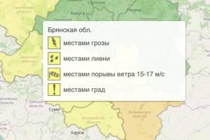 На Брянщине продлили желтый уровень опасности