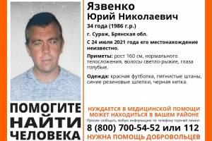 В Брянской области пропал 34-летний Юрий Язвенко