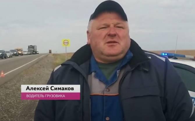 «Завис на полосе»: водитель грузовика о смертельном ДТП под Брянском