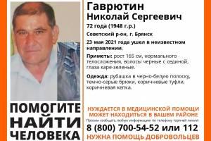 В Брянске ищут пропавшего 72-летнего пенсионера