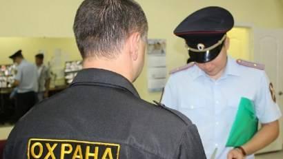 На Брянщине выявили свыше 30 нарушения закона об охранной деятельности