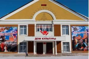 Здание Дома культуры в Погаре огородили сигнальной лентой