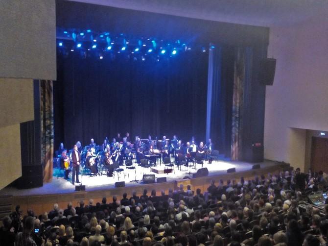 В Брянске прошел юбилейный вечер Владимира Осипова
