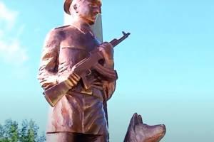 В Новозыбкове новый памятник пограничникам рассмешил жителей