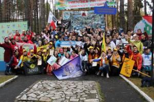 Брянцев пригласили на молодежный фестиваль «Под облаками»