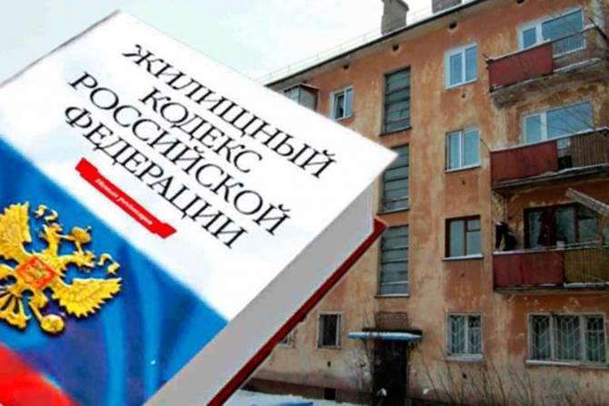 С начала года на Брянщине выявили 855 нарушений жилищных прав