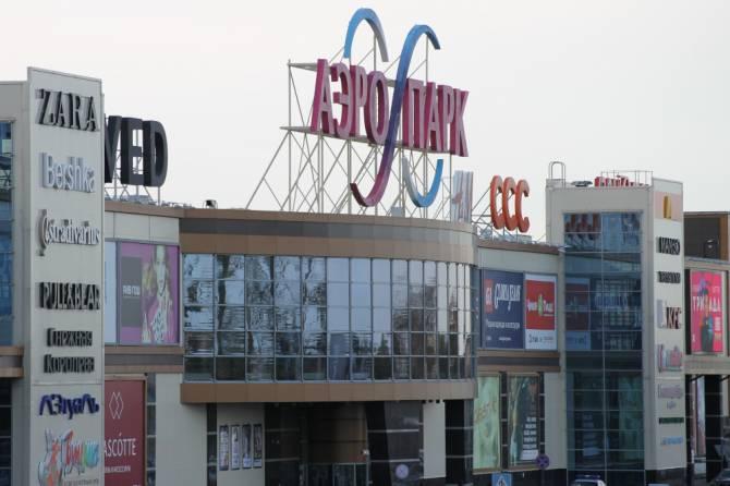 В брянских ТРЦ из-за коронавируса могут закрыть магазины одежды