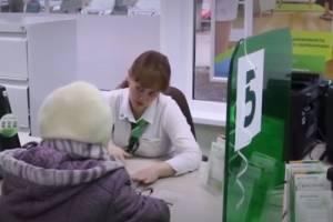 В Брянской области 815 заемщиков получили кредитные каникулы