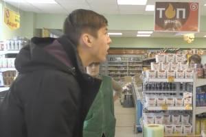 В брянском супермаркете «Пятерочка» сняли зажигательный клип