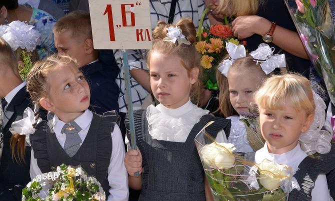 В Брянских школах линейки пройдут только для первоклашек и выпускников
