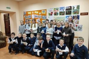 В заповеднике «Брянский лес» открылась выставка детских рисунков