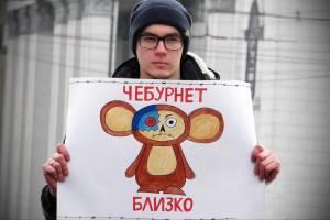 «Чебурнет подкрадывается»: РКН придумал для брянцев новые ограничения