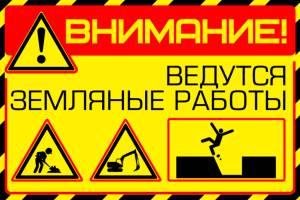 В Брянске на ночь закроют перекрёсток Котовского и Транспортной