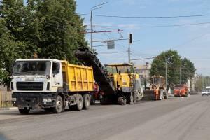 В Брянске дополнительно отремонтируют 13 улиц