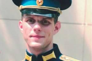 В Дятькове простились с погибшим офицером ВДВ