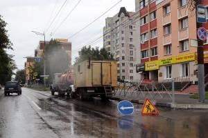 В Брянске на улице Советской устранили порывы на водоводе
