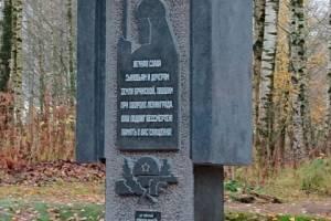 Под Питером открыли обелиск памяти брянских воинов