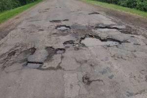 Жители брянского поселка Суземка пожаловались на убитую дорогу