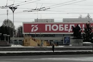В Брянске построят ледяную горку на площади Партизан