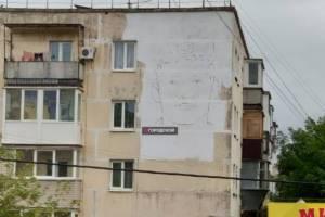 В Брянске на стене дома появится портрет Героя России Олега Ермакова