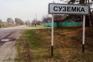 Суземская УК стащила из кармана жильцов полмиллиона рублей