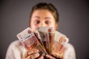 Стали известны самые денежные вакансии по Брянску