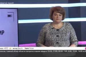 На «Городском» начался эфир о проблемах футбольного «Динамо»