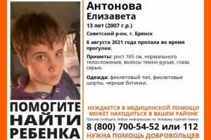 Пропавшую в Брянске 13-летнюю Елизавету Антонову нашли живой