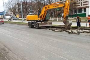 В Дятьково начался капитальный ремонт улицы Ленина