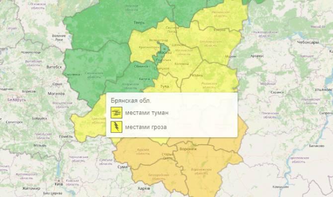 На Брянщине из-за грозы и тумана снова объявлен желтый уровень опасности